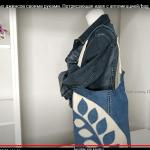Eski kotlardan çanta yapılışı
