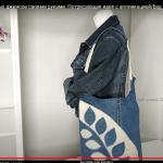 Eski kottan desenli çanta yapılışı